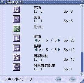 c0075266_4425164.jpg