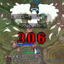 c0009992_20353846.jpg