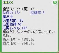 c0057354_106777.jpg