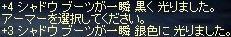 a0027896_20114741.jpg