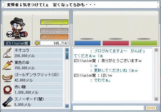 c0065022_838611.jpg