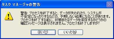 a0003824_2261914.jpg