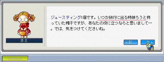 c0074715_172196.jpg