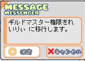 c0024454_1143578.jpg