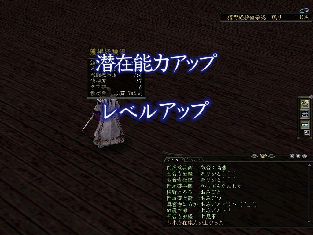 a0032309_824097.jpg