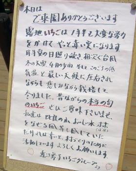 a0003032_194312.jpg