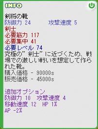 c0057354_8463726.jpg