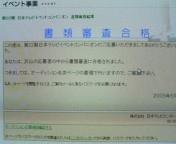 c0069459_1161942.jpg