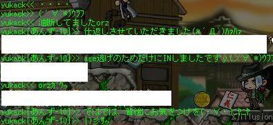 c0065022_210770.jpg