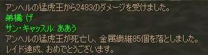 c0017886_18195470.jpg