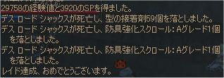 c0036411_1610936.jpg