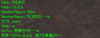c0010618_5312145.jpg