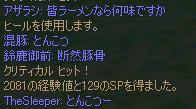 c0005826_1826750.jpg