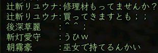 c0035572_17131887.jpg