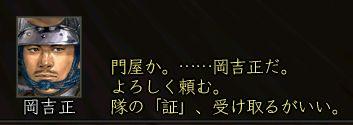 a0032309_7463547.jpg