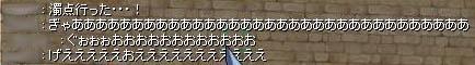 c0050051_4412318.jpg