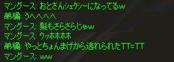 c0017886_11265345.jpg