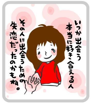 a0027994_21232192.jpg