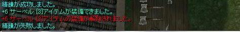 c0039995_0295671.jpg