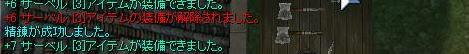 c0039995_030865.jpg