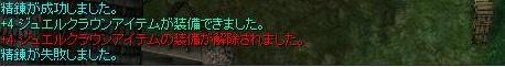c0039995_1715158.jpg