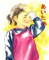 c0036056_14462151.jpg