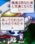c0073113_2092519.jpg