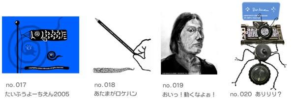 a0028360_1334169.jpg
