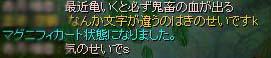 c0057752_343179.jpg