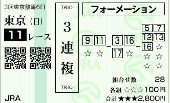 a0032373_9263574.jpg