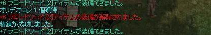 c0039995_1857133.jpg