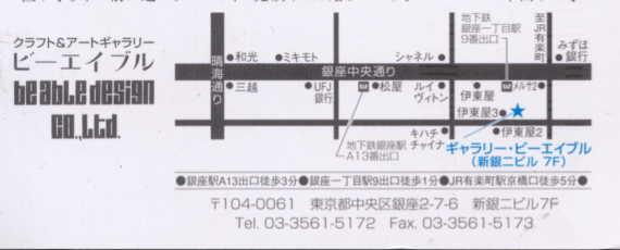 a0020116_20132781.jpg