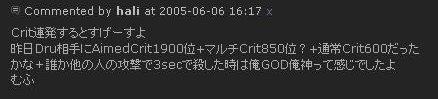 c0039467_16751.jpg