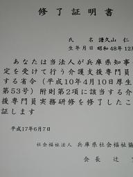 c0029677_2231278.jpg