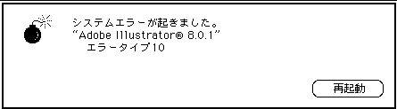 a0003293_1537254.jpg