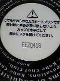 c0039995_2202683.jpg