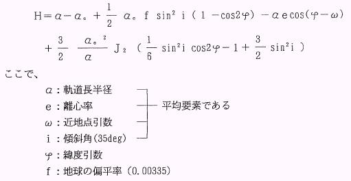 c0011875_11225321.jpg