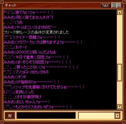 c0045210_72125.jpg