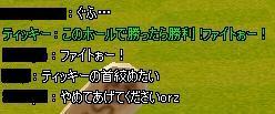 c0045208_4341879.jpg