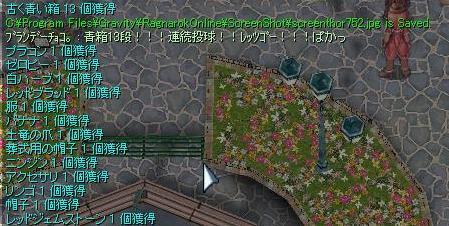 c0000111_1693578.jpg