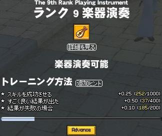 c0069320_216237.jpg