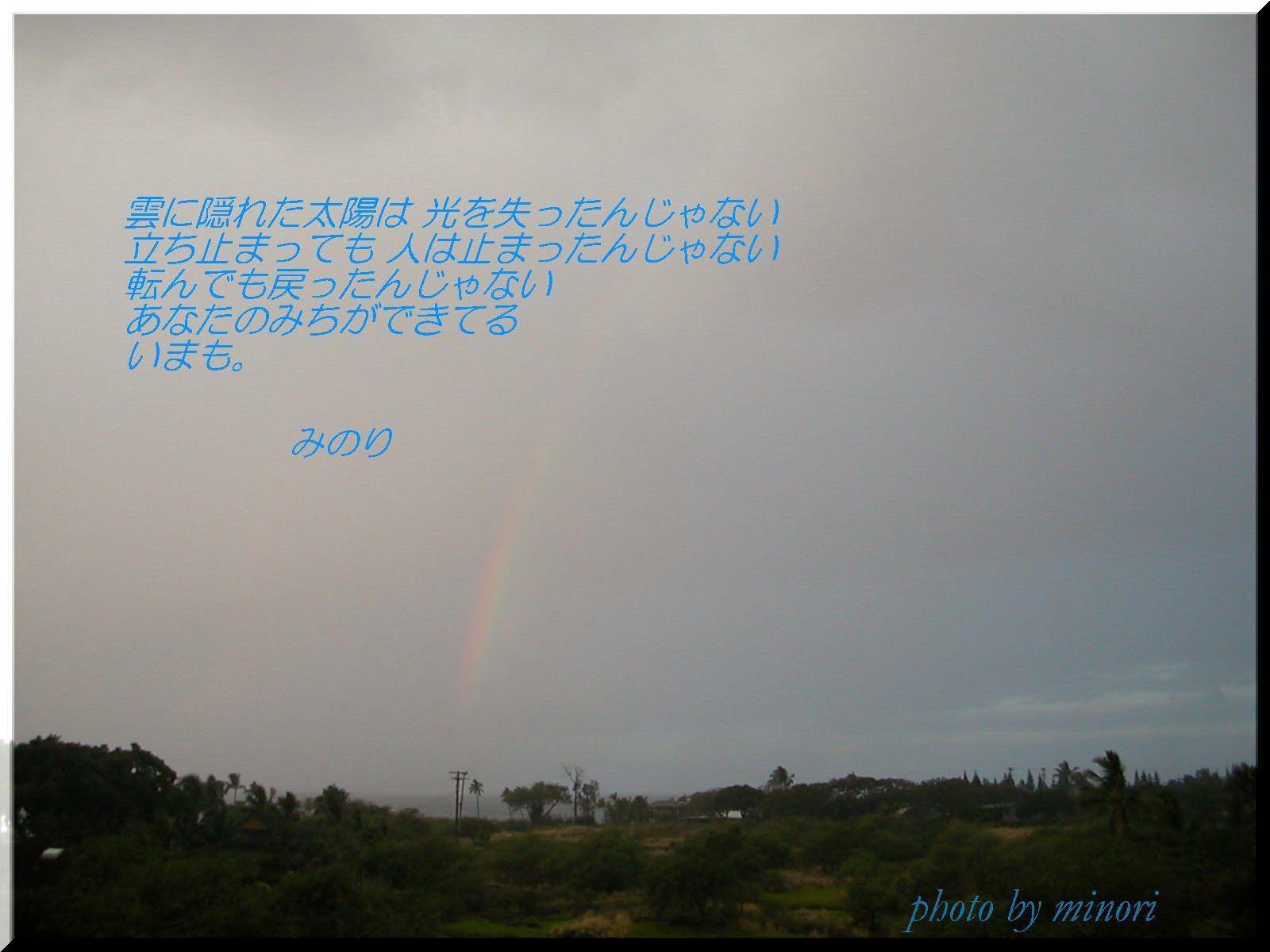 c0052798_14113379.jpg