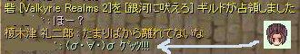 c0035483_118250.jpg
