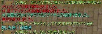c0035483_0485283.jpg