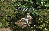 c0020960_0271225.jpg
