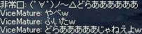 c0028209_17374780.jpg
