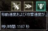 c0019024_5172797.jpg