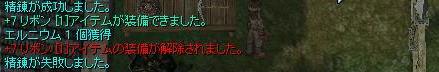 c0039995_15565981.jpg