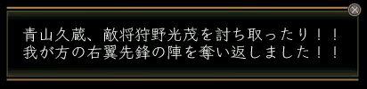 a0032309_1114735.jpg