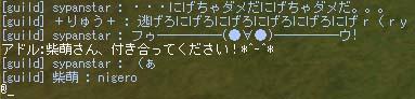 c0057354_844192.jpg